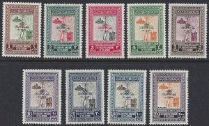 Jordan #270-78 MNH set, Relief map, issued 1952
