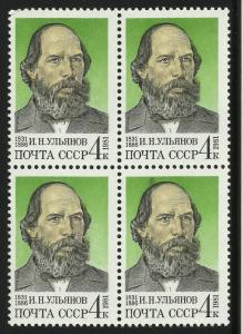 Russia 1981 Scott# 4968 MNH Block 4