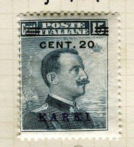 ITALY; KARKI Agean Islands Optd. issue 1915 fine Mint hinged 20/15c. value