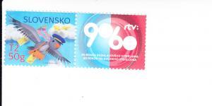 2016 Slovakia Cartoon Bird Personalized/Label (Scott 742) MNH