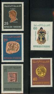 Tunisia 486-488, 490-491 Mint VF H (488 HR)