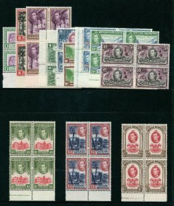 British Honduras 1938 KGVI set complete in blocks MNH. SG 150-161. Sc 115-126.