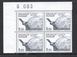 Greenland Sc 157 1985 6.0 kr Satellite stamp corner number block of 4 mint NH