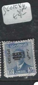 IRAQ   (P1206B)  OFFICIAL KING  10F  SG O1086       VFU