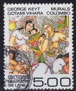 CEYLON SRI LANKA [1983] MiNr 0622 ( O/used )