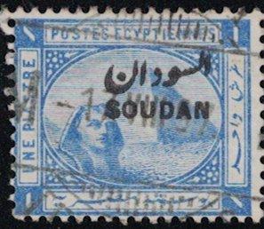 Sudan # 5  1897   Used    SCV $ 2.50