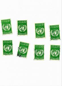 1958 - PANAMA - UNITED NATIONS EMBLEM - SCOTT C199 AP71 10C scri94