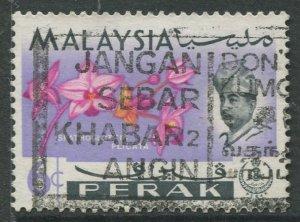 STAMP STATION PERTH Perak #142 Sultan Idris Shah  Flowers Used 1965