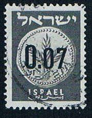 Israel 171A Used Judean coin surcharged (BP5335)