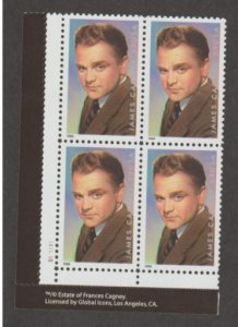 U.S. Scott #3329 Legends of Hollywood Stamps - Mint NH Plate Block of 4