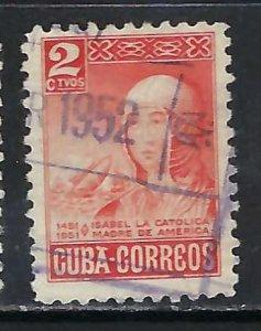CUBA 473 VFU ISABELLA T363