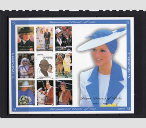 TURKMENISTAN 1997 Princess Diana Large sheet + s/s Imperforated mnh.vf