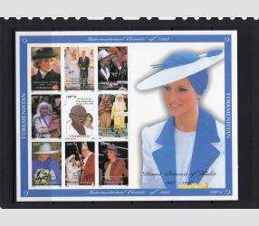TURKMENISTAN 1997 Princess Diana Large sheet + s/s Imperforated mnh.vf