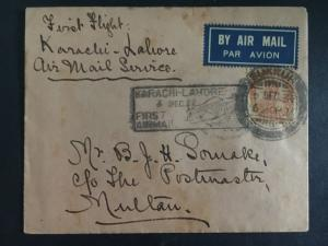 1934 Karachi to Lahore India  First FLight Cover  Airmail FFC