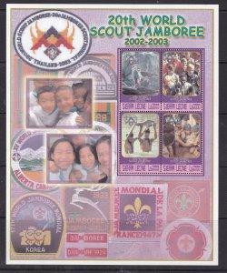 SIERRA LEONE^^^^^^  MNH  souv/sheet( 20Th  SCOUT JAMBOREE)  $$@ cam3933sie