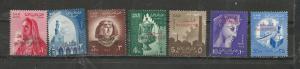 Palestine Scott catalogue # N62-N68 Unused Hinged
