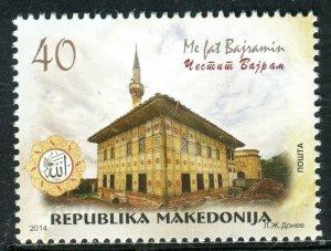 178 - MACEDONIA 2014 - Bajram - Mosque - MNH Set