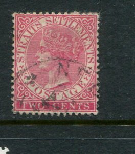 Straits Settlements #43 Used