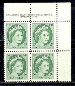 Canada #338 PL6 and #341  PL 15  Plate Block VF NH       LPS