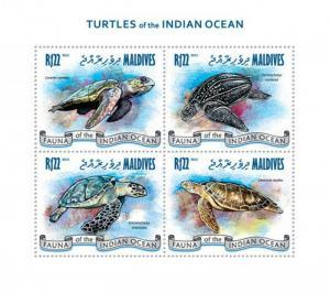 Maldives - Turtles - Reptiles - Indian Ocean - 4 Stamp Sheet 13E-020