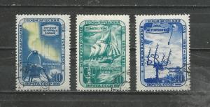 Russia Scott catalogue # 2089-2091 Used