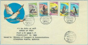84510 - ETHIOPIA - Postal History - FDC COVER 1980 - BIRDS Owl EAGLE Vulture