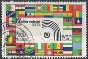 KUT 245 (used) 2sh50 All-Africa Trade Fair (1972)
