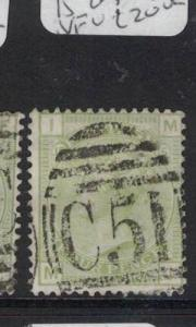 Great Britain Used Abroad St Thomas SG Z12 Pl 15 Item Two VFU (4dtl)