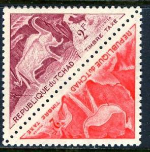 Chad 1962: Sc. # J27-J28a; **/MNH Se-Tenant Stamps