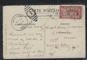 FRENCH MOROCCO  (PP2709B) 1929 PPC 1FR TO USA