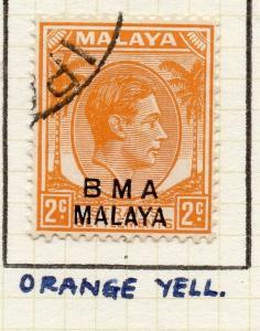Malaya Straights Settlements 1945 Early Shade of Used 2c. BMA Optd 307979