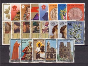 1970 Vatican City - Sc# 479-499 - Complete year set - MNH