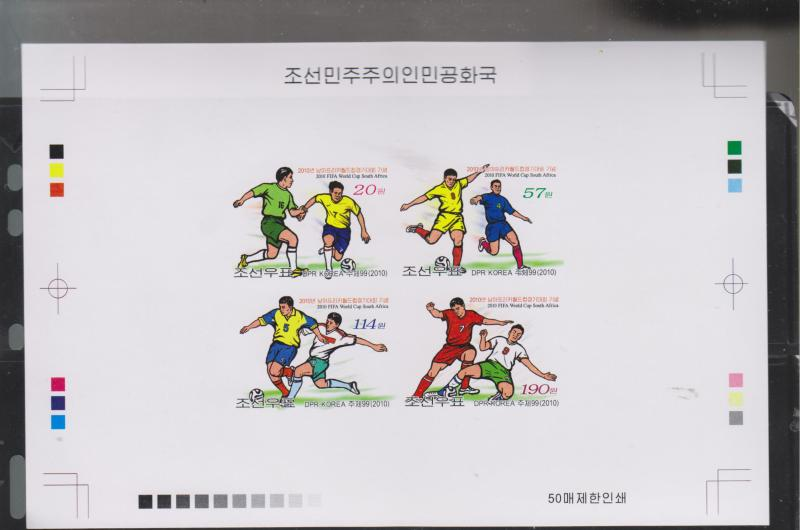vtadc.E)2010 KOREA, FIFA WORLD CUP SOUTH AFRICA 2010, SPORTS, FOOTBALL, PAIR OF