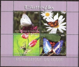 Congo 2011 Butterflies (7) MNH Cinderella !