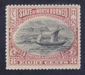 North Borneo 85 MNH OG 1897 8c Malay Dhow Issue Very Fine