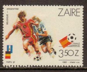 Zaire   #1067  MLH  (1982)  c.v. $1.90