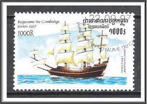 Cambodia #1651 Ships CTO