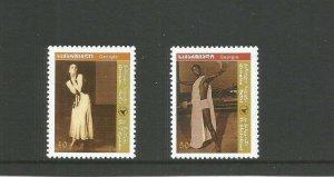 Georgia 2005 Ballet Unmounted Mint Set SG 479/480