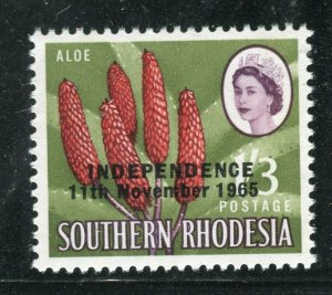 RHODESIA; 1965 Independence Optd. QEII Pictorial issue MINT MNH 1s. 3d. value