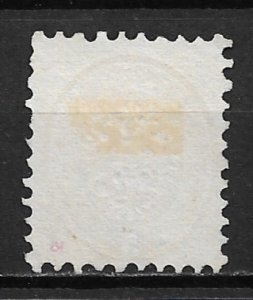 1864-5 LOMBARDY-VENETIA Sc22 Coat of Arms 5s used