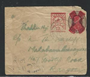 BURMA JAPANESE OCCUPATION (PP1904B) PSE UPRATED TO RANGOON COVER #3