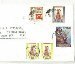 Arabian Gulf Cover 1993 BAHRAIN Commercial Air Mail {samwells-covers}AL242