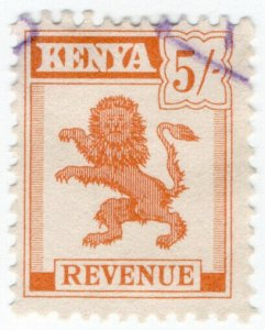 (I.B) KUT Revenue : Kenya Duty 5/-