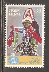 Nepal SC   388  Mint Never Hinged