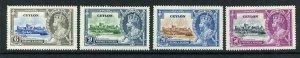 Ceylon SG379/82 1935 Silver Jubilee Set M/M
