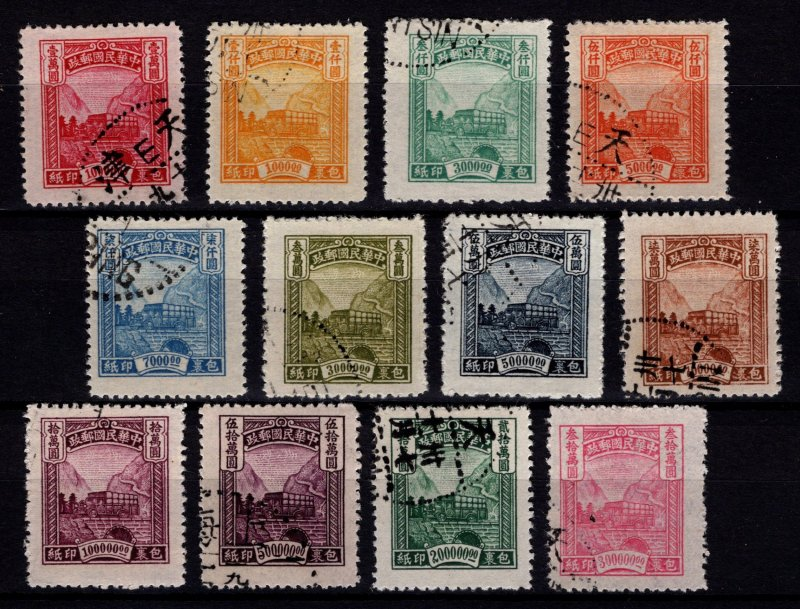 China 1947 Republic Parcel Post, Set to $500,000 [Used]