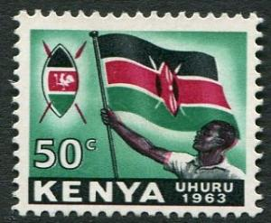 KENYA 1963 - 50c MINT NO GUM