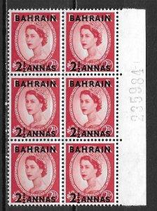 Bahrain 85 2 1/2a Surcharge Margin Block of 6 MNH