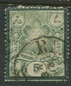Persia - Scott 53 - Sun Definitives -1885 - Used - Single 5s Stamp
