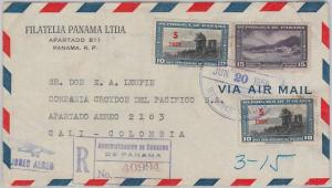 56479 -   PANAMA -  POSTAL HISTORY: AIRMAIL  COVER to COLOMBIA  1958